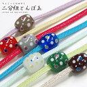 【日本製】二分紐・とんぼ玉セット -ドット柄 水玉 6種-レトロ・モダン・クール・ミニマル…お好みの雰囲気で組み合わせ自由♪アクリル・ポリエステル/ガラス(帯締め・帯飾り・飾り紐)単品での購入のできます。