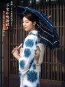 Mサイズ(フリーサイズ)-仕立て上がり絞り浴衣/ 有松鳴海絞の技法のひとつ「板締め絞り」綿100%/紺と白の板締め絞りのゆかたぼかしゆか..