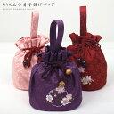 梅柄の綸子-巾着手提げバッグムラサキ、アカ雪輪と花柄の刺繍*DS-10...