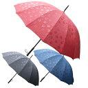 濡れると花柄が 浮き出る傘 - 蛇の目傘 - 雨が楽しくなる16本骨傘★和傘です☆彡【送料無料】濡...