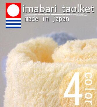 今治産 タオルケット シングルサイズ 145×190cm マイヤー編み 日本製