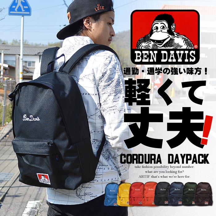 【期間限定 送料無料】ベンデイビス BEN DAVIS Bag Pack コンビネーションデイパッ...