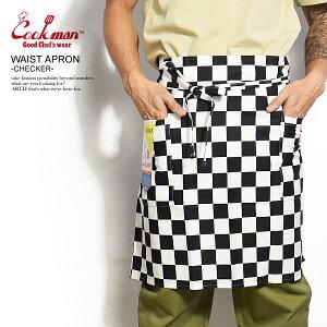 クックマン COOKMAN WAIST APRON -CHECKER- 233-91918 レディース メンズ エプロン ウエストエプロン ウェストエプロン カフェエプロン ストリート おしゃれ かっこいい カジュアル ファッション cookman
