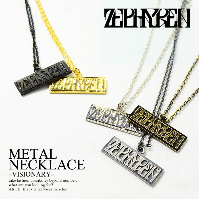ゼファレン ZEPHYREN METAL NECKLACE -VISIONARY- zea2522【メンズ レディース ネ...