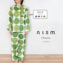 パジャマ 寝巻き 婦人用 レディース 日本製 デザイナーズ ニズム クォータリーポート チャルカ 送料無料