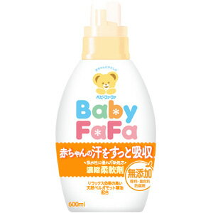 赤ちゃん ベルガモット