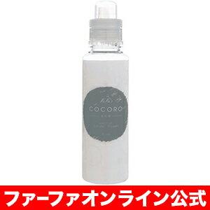 《NEW》ファーファココロ柔軟剤500ml