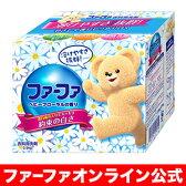 【リニューアル】ファーファ コンパクト 粉末洗剤0.9kg ベビーフローラルの香り
