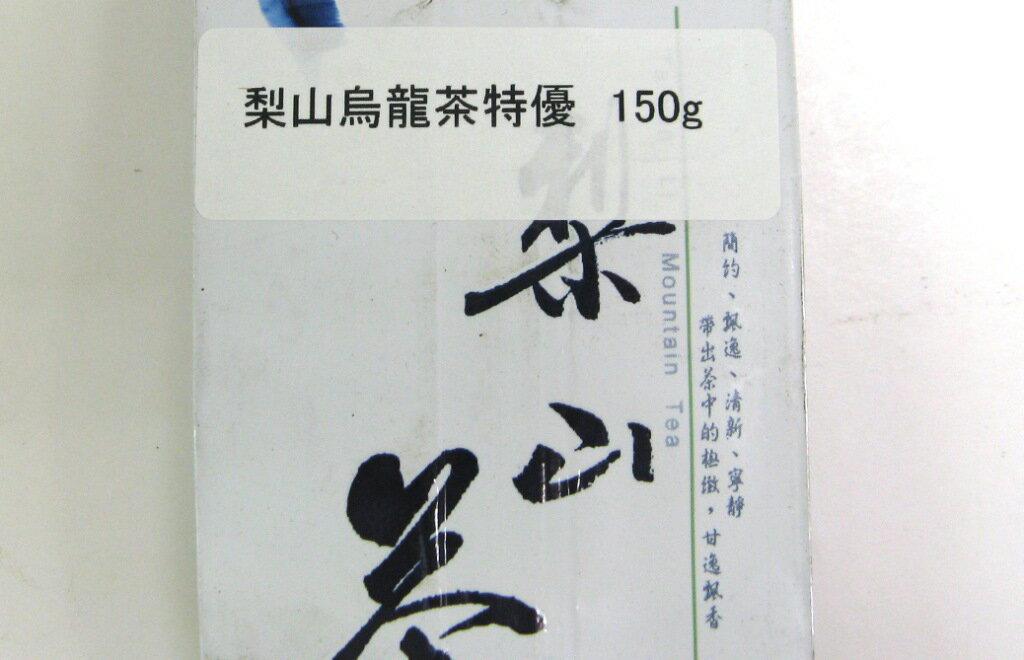 茶葉・ティーバッグ, 中国茶 35OFFSHOP 150g 6200