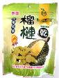 【ドライフルーツ】【ドリアンチップ】果物の王様ドリアン乾燥チップ(100%)台湾製品 正味50gr缶又は袋  (代引は追加送料600円申し受けます)