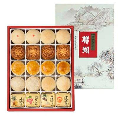 中華菓子, 月餅 SHOP 2012 4 49