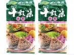 お米 雑穀米【台湾産】 台湾十穀米 天然十穀米 自然食品 賞味1200グラムx2袋セット 台湾の穀倉地帯南投県のお米をベースにした健康米(送料1200円均一)