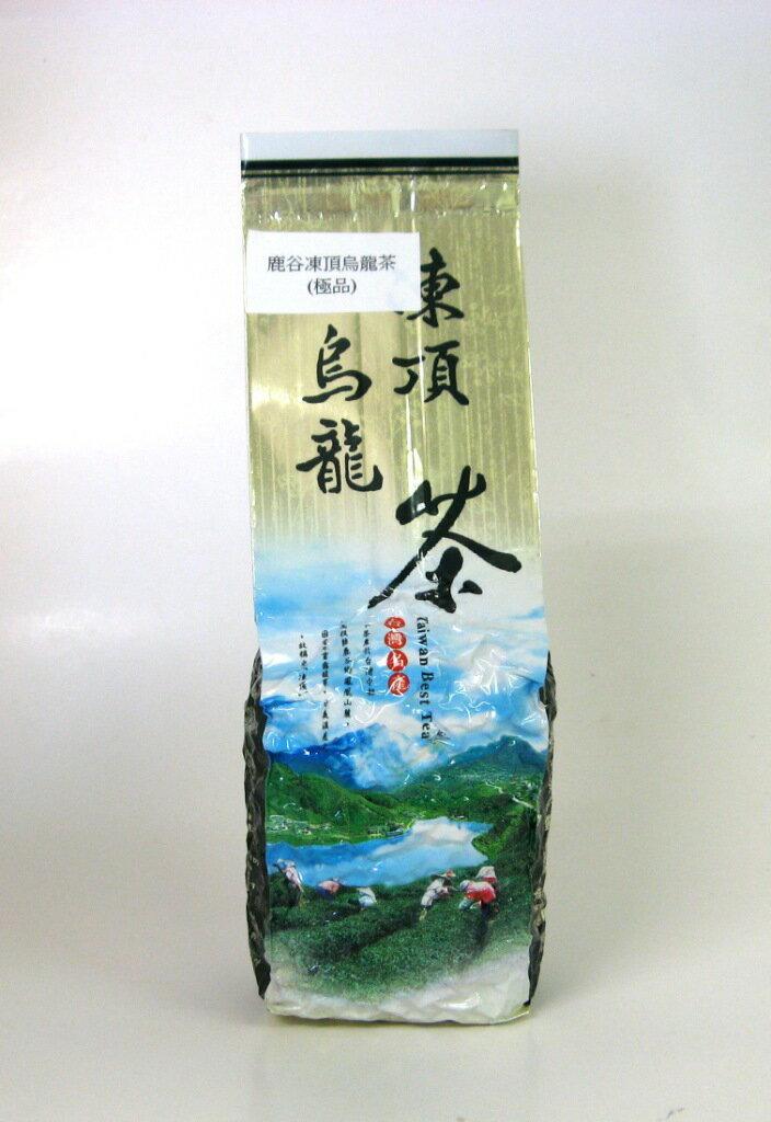 茶葉・ティーバッグ, 中国茶  150g
