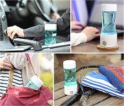 【飲料水】【洗顔水】【POCKET】旅の友携帯型水素還元水製造機350MIL瓶約500本で初期費用償却。【送料円均一】