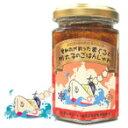 【グルメ】たれ 愛知県産(カツオと明太子のごはんじゅれ)と(カツオとしょうがのごはんじゅれ)2本セット【お中元】【代引不可】 北海道、沖縄、離島・一部地域は500円追加送料がかかります。