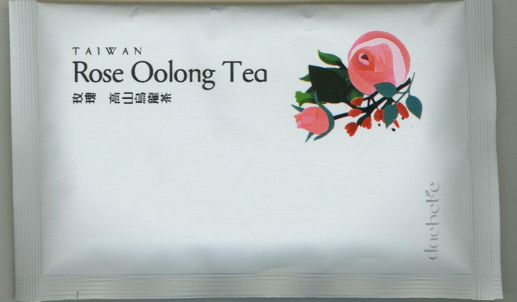 茶葉・ティーバッグ, 中国茶  29611;150gr