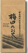 (お茶)【群馬の緑茶】特選 極上煎茶 霞印【煎茶】【緑茶】100grパック 2袋セット (送料無料) (代引の場合は追加代引き手数料と送料1000円になります)