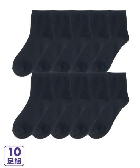 靴下(ソックス) 無地クルーソックス10足組 23.0〜25.0cm ニッセン nissen