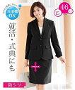 レディーススーツ タテヨコストレッチスーツ(ジャケット+スカート) ニッセン nissen