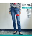 ジーンズ(デニム)パンツ トールサイズ すごく伸びるデニムストレートパ...