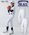アウター キッズ 野球パンツ2枚組(子供服 ジュニア服) 年中 少年野球 スポーツウェア ジャージ 小学生 低学年 中学年 高学年 身長120〜170cm ニッセン