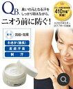 制汗剤 QB薬用 デオドラント クリーム ボディケア 30g+5gクリーム付 ニッセン