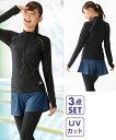 水着 大きいサイズ レディース 長袖 UV フィットネス 3点セット 年中 スポーツウェア ネイビードット/ブラック M
