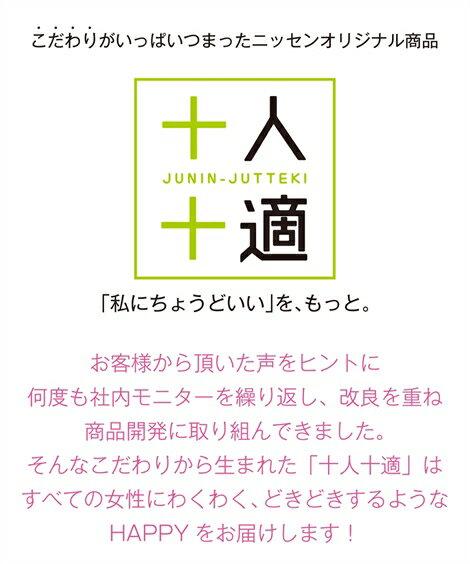 ブラジャーワイヤー入りレディース脇高総レース年中イエロー〜薄紫色B70〜F85ニッセン