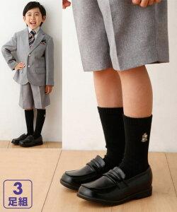 靴下 キッズ 男児 フォーマル 丈違い ソックス 3足組 黒/白 16.0〜18.0/19.0〜21.0cm ニッセン nissen