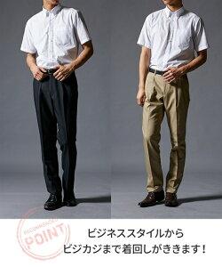 ワイシャツ ビジネス メンズ 抗菌防臭形態安定 半袖 3枚組 ボタンダウン 標準シルエット 年中 白3枚組 L/LL/M/S ニッセン