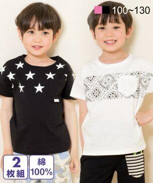 トップス・チュニック 綿100%胸ポケット付半袖Tシャツ2枚組(男の子・女の子 子供服) ニッセン nissen