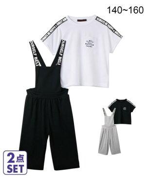 アウター キッズ 2点セット(オールインワン+Tシャツ)(女の子 子供服・ジュニア服) サロペット ジャンパー スカート トップス 身長140/150/160cm ニッセン