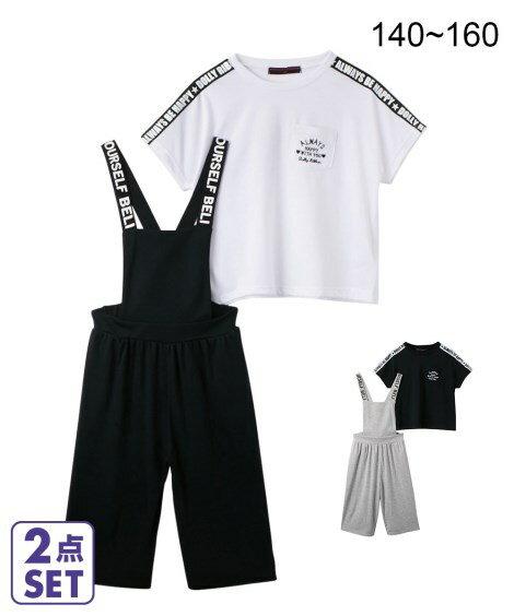 55ac6813d9aad アウター キッズ 2点セット(オールインワン+Tシャツ)(女の子 子供服・ジュニア服) サロペット ジャンパー スカート トップス  身長140 150 160cm ニッセン