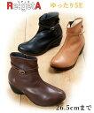 リゲッタ 大きいサイズ レディース プラス ブーツ ゆったりワイズ コンフォート シューズ 3E 靴 キャメル/ブラウン/ブラック 23.0〜23.5/24.0〜24.5/25.0〜25.5/26.0〜26.5cm ニッセン