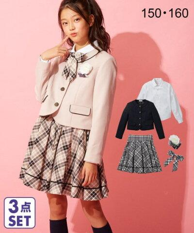208e03d796d5c ELLE フォーマルウエア3点セット ジャケット ブラウス スカート 女の子 子供服 ジュニア服 サイズ 150 160cm ニッセン