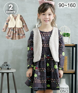 ニッセン ワンピース 2点セット(ボアベスト+ワンピース)(女の子 子供服・ジュニア服) nissen