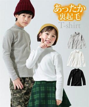トップス・チュニック 裏起毛ハイネックTシャツ(男の子・女の子 子供服・ジュニア服) ニッセン nissen