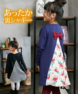 ニッセン ワンピース 裏シャギー後デザインワンピース(女の子 子供服・ジュニア服) nissen