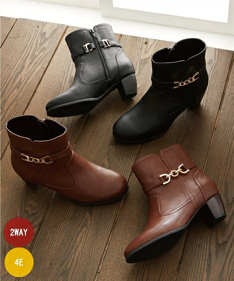 レディース靴, ブーティ  2WAY 4E 23.023.524.024.525.025.526.0 26.5cm