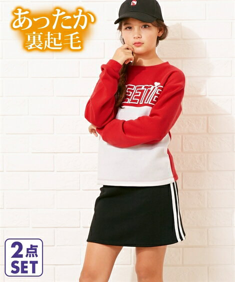 ea2b653b89c75e トレーナー キッズ 裏起毛2点セット 切替 + スカート 女の子 子供服 ジュニア服 トップス