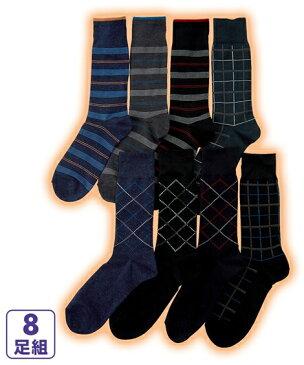 インナー メンズ あったか毛混カジュアルクルーソックス8足組 秋 クルーソックス あったか 暖かい レッグ カジュアル 靴下 ノーマル 25.0〜27.0cm ニッセン