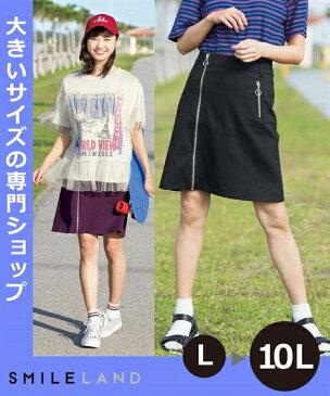 大きいサイズ レディース ストレッチファスナーデザインスカート(ゆったりヒップ) ひざ丈 スカート OFF STYLE ウエスト73〜122cm ニッセン