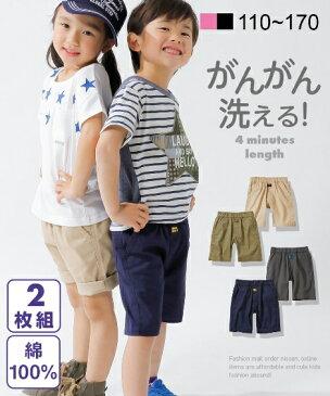 ボトムス 4分丈ツイルパンツ2枚組(男の子・女の子 子供服・ジュニア服) ニッセン nissen