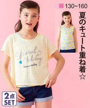 アウター キッズ 女の子2点セット(バック切替Tシャツ+タンクトップ) Tシャツ トップス コーディネートセット 小学生 高学年 女児 身長140/150/160cm ニッセン
