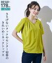 Tシャツ カットソー トールサイズ レディース きれいめ Vネック トップス オフホワイト/ネイビー/ライトピンク/ライムグリーン M/L ニッセン
