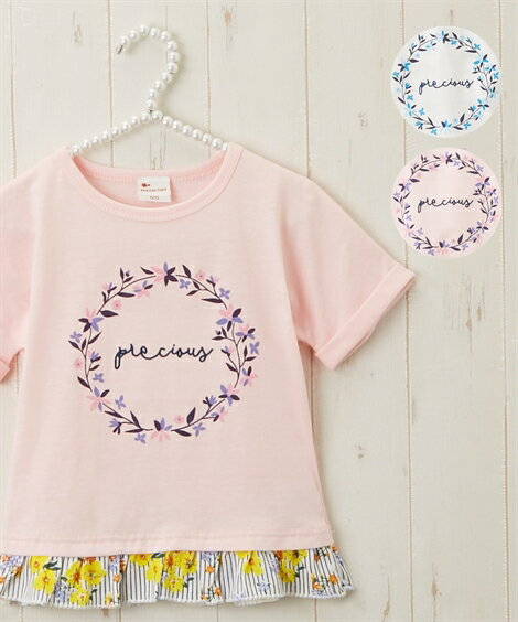 ced585a5191cd Tシャツ カットソー キッズ 裾フリル 女の子 子供服 トップス オフホワイト/ピンク 身長80