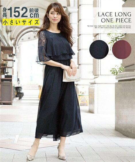 レディースファッション, ドレス  SSSML 20