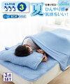 【70代男性】暑がりの父へのギフト!冷感素材の寝具ってどんなもの?【予算10,000円】