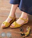 サンダル 大きいサイズ レディース ツイスト ウェッジ 低反発中敷 ワイズ4E 靴 マスタード/黒 23.0〜23.5/24.0〜24.5cm ニッセン