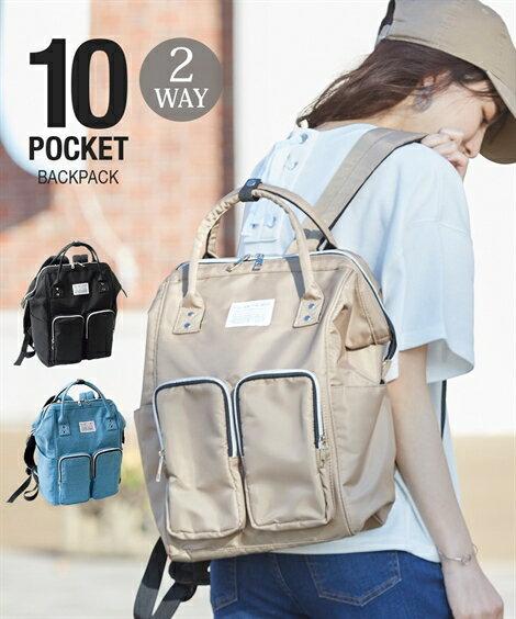 レディースバッグ, バックパック・リュック  10 A4
